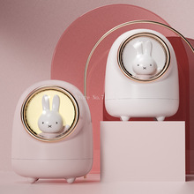 Xiaomi Miffy Humidifier 350ml High Quality Mini Office Home Dormitory Desktop Spray Moisturizing Bedroom Night Light