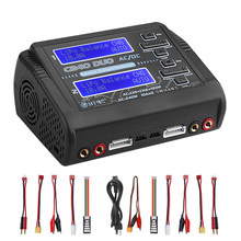 HTRC C240 NiMH Charger AC 150W DC 240W Dual Channel RC Lipo Battery Charger LiHV LiFe Lilon NiCd NiMH PB Battery RC Charger