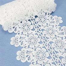 7 ярдов 19 см ширина кружева обрезки ленты плетеные Швейные аксессуары для одежды изогнутые кружева DIY ремесло Свадебный декор материал питания