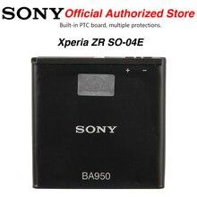 цена на Original Sony BA950 Battery For SONY Xperia ZR SO-04E M36h C5502 C5503 2300mAh BA-950