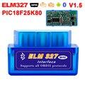 ELM327 V1.5 Bluetooth / Wifi OBD2 V1.5 Mini Elm 327 PIC18F25K80 чип автоматический диагностический инструмент OBDII протокол для Android/IOS/Windows - фото