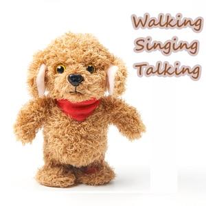 Bonito y suave juguete eléctrico para caminar/cantar/hablar oso de peluche, juguetes electrónicos para mascotas para niños, muñeca para niños, regalo de cumpleaños de amor para bebés