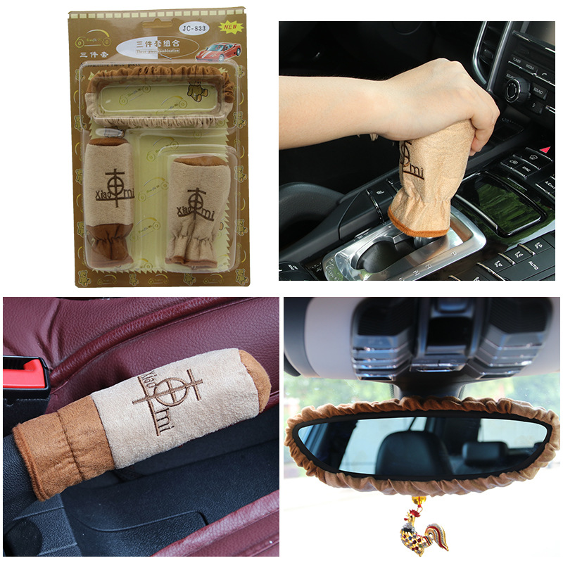 Car Mounted Interior Trim Three-piece Set Handbrake Sleeve Shift Knob Cover Car Accessories Suit Universal Rearview Mirror Sheat