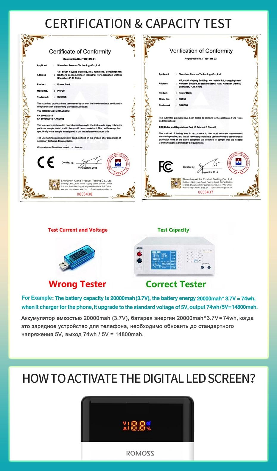 ramoss certificate