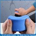 Волшебная голубая глина для чистки автомобиля, 100/180 г