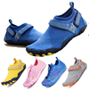 Children Outdoor Water Shoes Barefoot Quick-Dry Aqua Socks Boys Girls animal Soft Diving Wading Shoes Beach Swimming Shoes