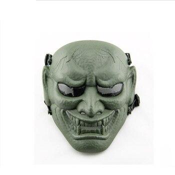 Black Scary Horror Prajna Skull Mask Field Masquerade Halloween Cosplay Lanling King Terrible Masks Toys