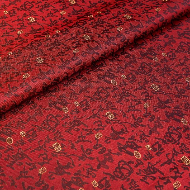 Satin stoff brokat jacquard seidenstoffe kleid cheongsam kimono für nähen kleidung material