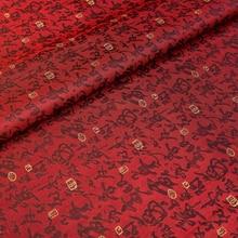 Satin fabric brocade jacquard silk fabrics dress cheongsam kimono for sewing clothing material