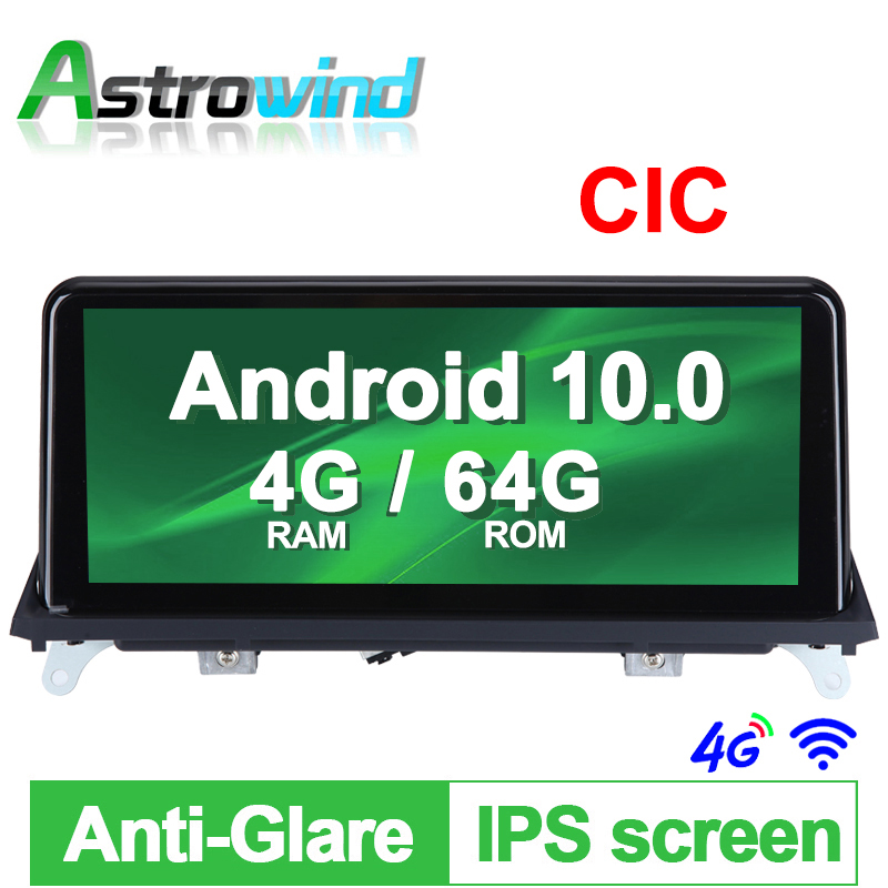 10.25 inch 8 Core 64G ROM Android 10.0 System Car GPS Navigation Media Stereo Radio For BMW X5 E70 X6 E71 2011- 2014 CIC System