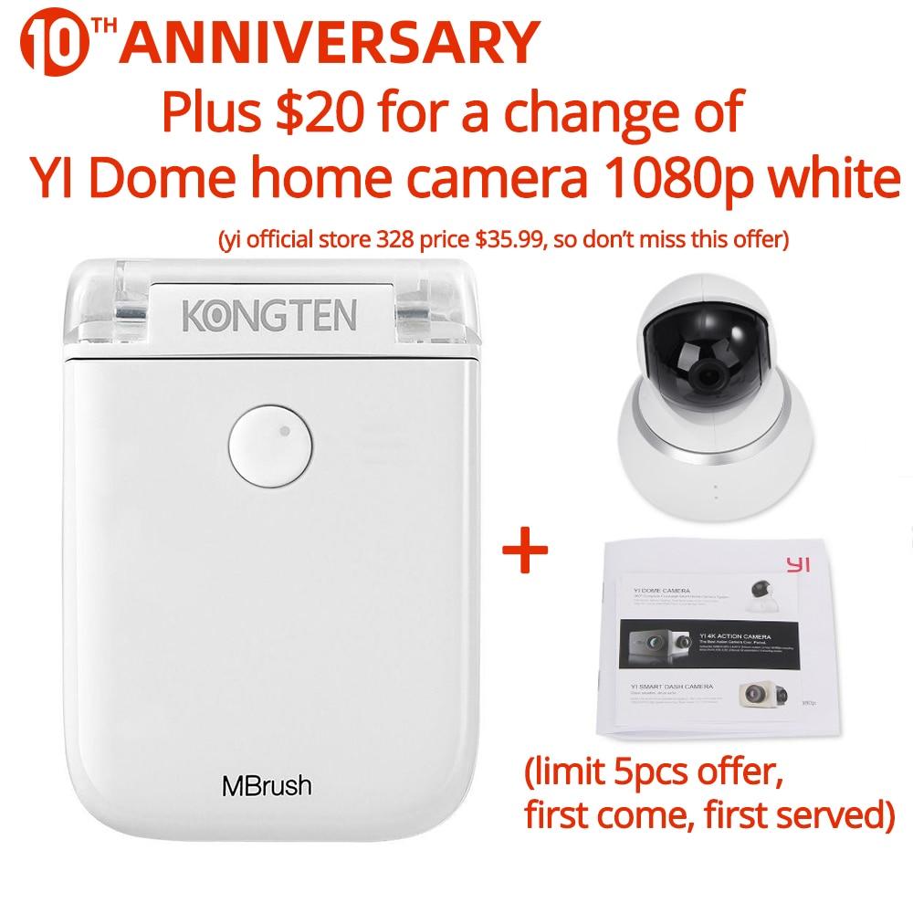 yi dome white