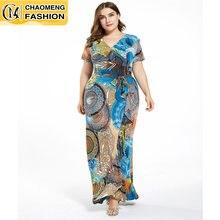 Женское пляжное платье с принтом элегантное модное большого