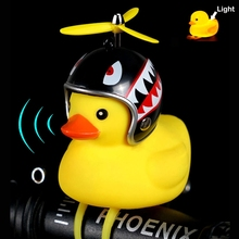 bicycle light bike horn bell duck front tail handlebar head  flash kids child cycling rubber warning