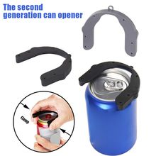 Easy Use Can Opener Beer Bar Tool Kitchen Accessories Openers Handheld Soda Can Openers For Bar Kitchen Camping Party Picnic