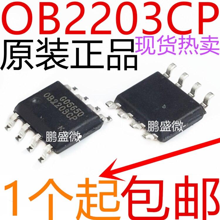 1 PCS OB2203CP OB2203CPA OB2203 SOP-8 NEW