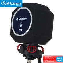 Alctron pf8/pf8 pro simples estúdio mic tela de gravação filtro acústico mic pop filtro mic capa redução ruído escudo do vento espuma