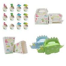 Тема динозавра бумажная коробка джунгли мешок для конфет на вечеринку попкорн коробка вечерние подарки кекс день рождения украшения