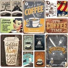 Значки в стиле ретро кофейная металлическая вывеска винтажный