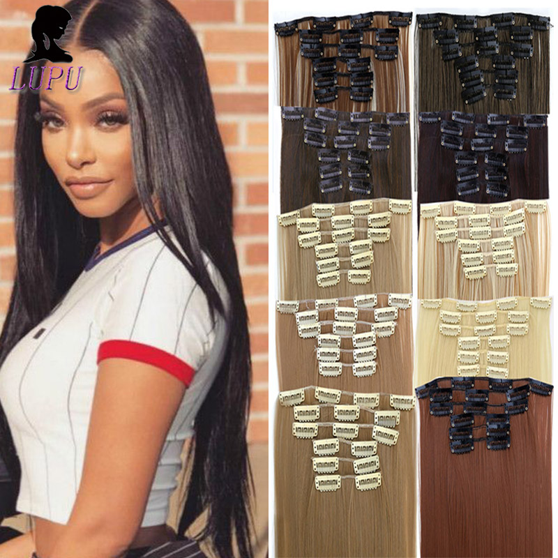LUPU 6Pcs/Set 24 Inches Long Straight Hairpieces False Fake Hair 16 Clips In Hair Extensions High Temperture Fiber