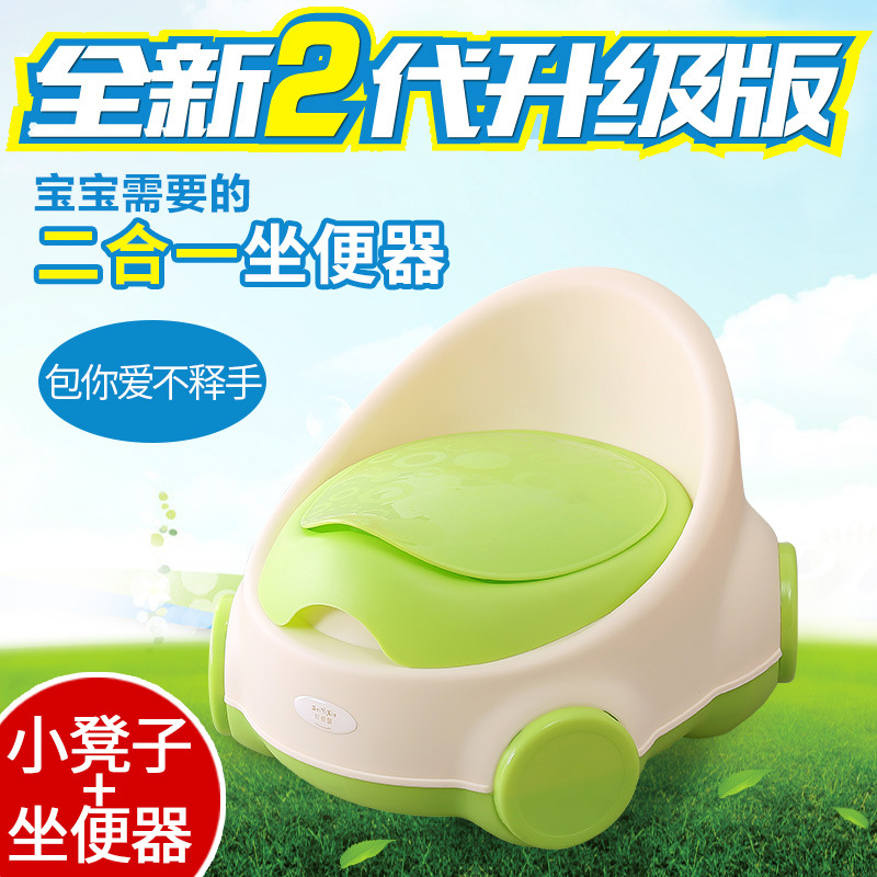Extra-large No. Drawer-type Young CHILDREN'S Pedestal Pan Female Baby Infant Men's Potty Urinal Kids Chamber Pot Toilet