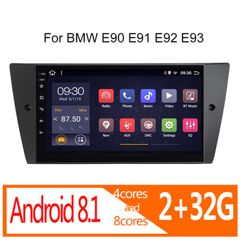 autoradio android 2G+32G for BMW E90 E91 E92 E93 2005 2006 2007 2008 2009 2010 2011 2012 car radio coche audio auto stereo atoto image