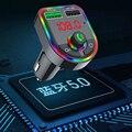 FM передатчик Комплект беспроводной связи Bluetooth для автомобиля Handsfree Car MP3 аудио плеера Dual USB автомобильное радио FM модулятор Автомобильный ко...