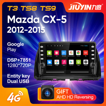 JIUYIN For Mazda CX5 CX-5 CX 5 2012 - 2015 Car Radio Multimedia Video Player Navigation GPS Android No 2din 2 din dvd image