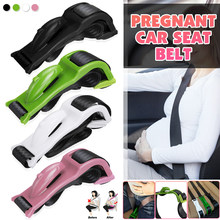 Pregnant Car Seat Belt Adjuster Comfort Safety for Maternity Moms Belly Protect Unborn Baby Pregnant Woman Driving Safe Belt(China)