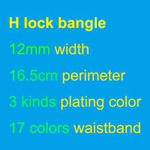 Moda jóias h forma bangles design famoso pulseira para as mulheres cor de ouro chapeado itália pulseiras jóias 16.5cm