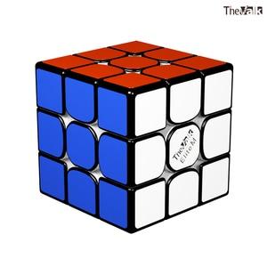 Image 3 - Qiyi Valk3 エリート m 3 × 3 × 3 磁気マジックキューブ Valk3 m エリート磁石スピードキューブを valk 3 エリート m 3 × 3 キューブパズルプロキッチン