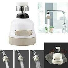 360° Swivel Faucet Tap Aerator Diffuser Nozzle Faucet Splash-Proof Filter 3 Gear Faucet Sprayer Head