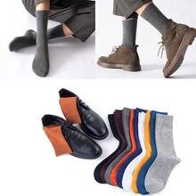 Мужские хлопковые носки мужские новые деловые для отдыха летние