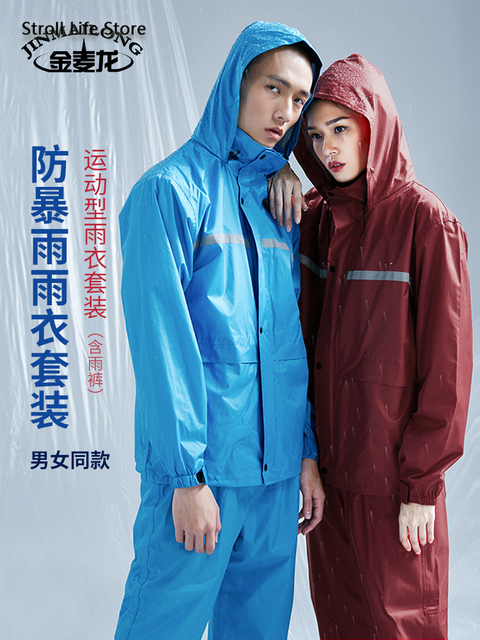 Waterproof Poncho Raincoat Rain Pants Suit Male Yellow Women Rain Coat Motorcycle Rain Cover Lovers Capa De Chuva Gift Ideas