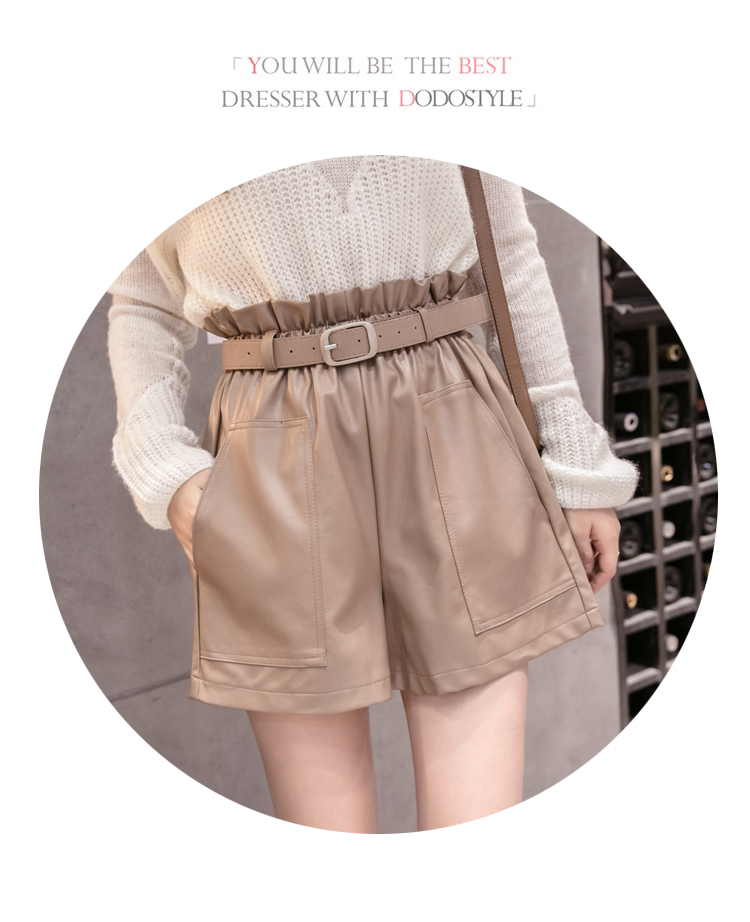 Elegant Leather Shorts Fashion High Waist Shorts Girls A-line  Bottoms Wide-legged Shorts Autumn Winter Women 6312 50 49