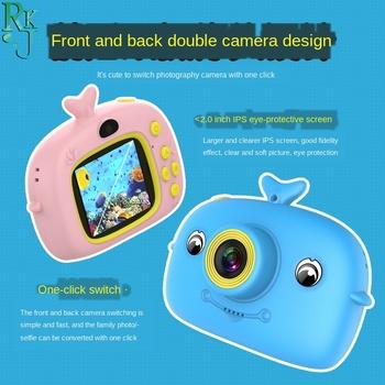 X12 aparat dziecięcy zabawka z kreskówki aparat podwójny aparat full HD przenośny cyfrowy duży ekran wyświetlanie zdjęć aparat dziecięcy tanie i dobre opinie NoEnName_Null 2x-7x Brak Hd (1280x720) 4 3 cali 4 5-54mm 10 0-20 0MP Karta sd Ekran HD 2 -3 Zdjęcie JPEG Wideo AVI Audio WAV