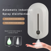 Automatic sensor soap dispenser alcohol spray sterilizer wall mounted large capacity hand sanitizer Health Care Smart Homes