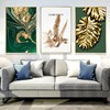 Nordic Minimalist Ctyle Black Gold Leaves Art Canvas Painting Wall Poster Living Room Decoration Painting for Home Decor 1