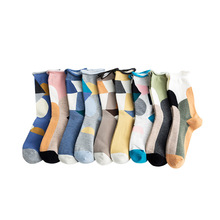men and women new curled unisex socks cotton geometric color matching middle tube socks street ins tide socks Autumn and winter autumn and winter new men socks seven color socks fashion gentleman embroidered cotton tide socks wholesale