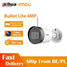 Цилиндрическая камера dahua imou bullet lite 4 МП встроенная
