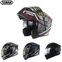 Soman Visor Helmet Full Face Motorbike Helmets Ventilated Capacetes Flip Up Kask Dual Lens Casque Moto Casco Capacete Aberto Abs silvering visor full face dual visor motorcycle helmet