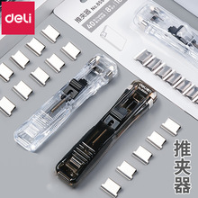 Deli Hand Paper Clipper with Refill Metal Stapler Paper Clips for Document Binding Stationery Office Accessories School Supplies