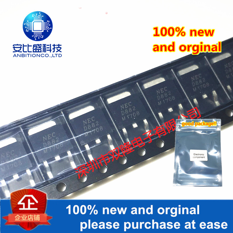 10pcs 100% New And Orginal 2SD882M 2SD882 TO252 3A 40V In Stock
