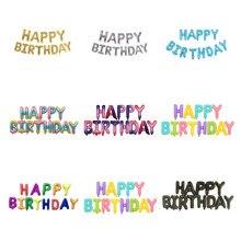 1 шт. 16-дюймовый Шпилька с днем рождения комплект Алюминий шар Макарон градиент Цвет платье на день рождения на раскладка клавиатуры атмосфе...