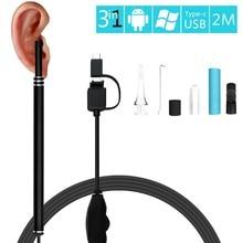 Новинка, эндоскоп для чистки ушей, USB, визуальная Ушная ложка, 5,5 мм, МП, мини-камера, Android PC, ушной отоскоп, бороскоп для ухода за здоровьем