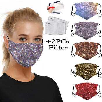 Norse Warmer Comfortable Two Layer Bling Bling Sequin Pattern Anti-dust Face Mask Cover Mouth Adults Teens 2pcs Filters new