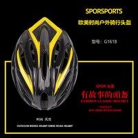 Spor g1618 capacete de bicicleta ultraleve capacetes de ciclismo