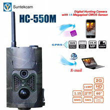HC-550M 2G MMS Trail Camera Infrared Wildlife Video Photo 16MP 940nm Hunting Cameras Cam Hunter Tracking Scouting Camera Trap стоимость