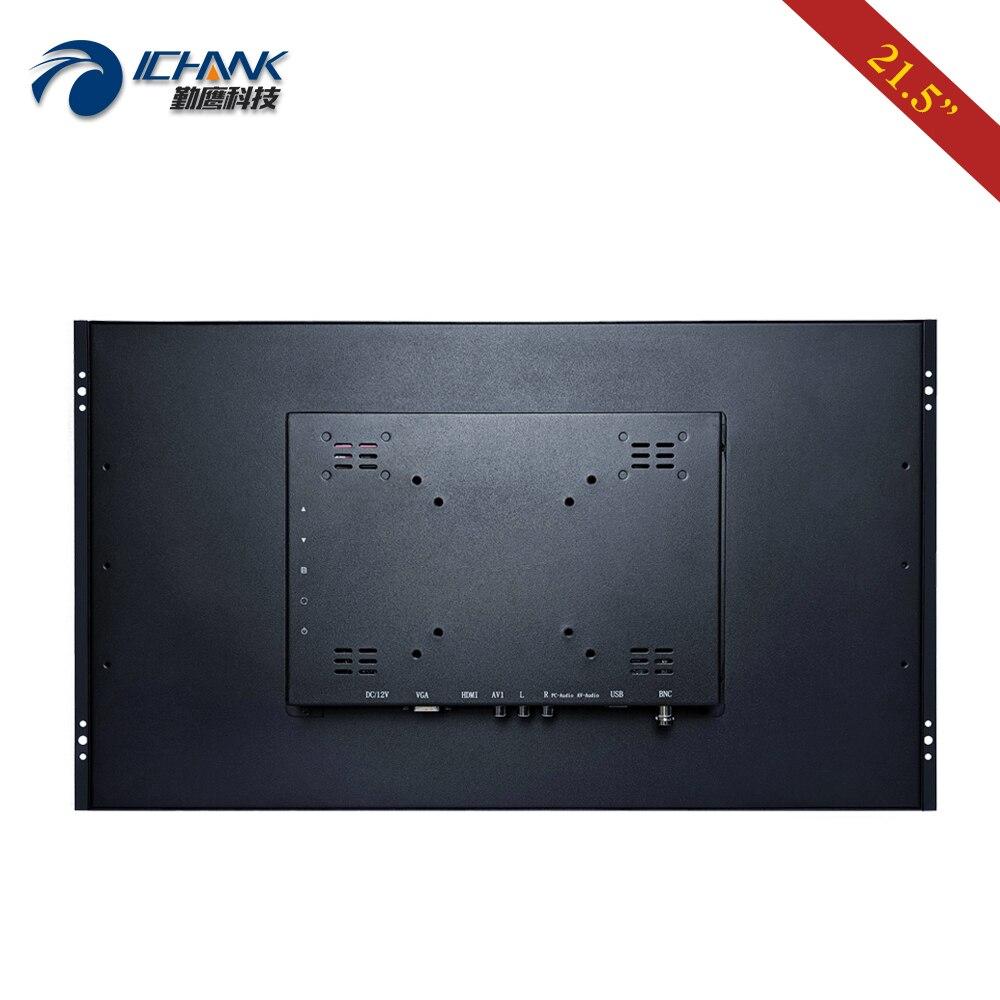 ZK215TC-59D/21.5