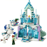 669pcs Snow World Series The Elsa`s Magical Ice Castle Set girls Building Blocks Bricks Toys Girl friend compatible with 41148