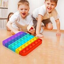 Brinquedo sensorial do pop da bolha do brinquedo do poppit da ondulação dos brinquedos engraçados da inquietação simples para o presente adulto do autismo do alívio do estresse das crianças
